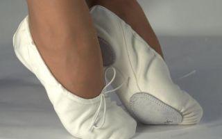 Как постирать балетки для танцев в домашних условиях