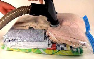 Храните вещи компактно и безопасно, используйте вакуумные пакеты