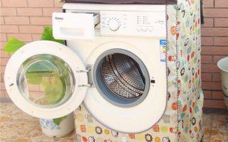 Чехол на стиральную машину, покупные и самодельные варианты, правила использования