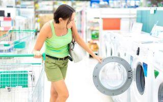 Класс стирки стиральных машин: что означает, какой лучше