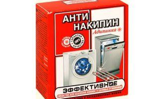 Чистка стиральной машины антинакипином, общие правила