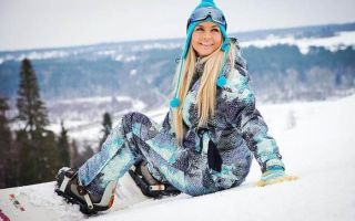 Как постирать горнолыжный костюм в домашних условиях