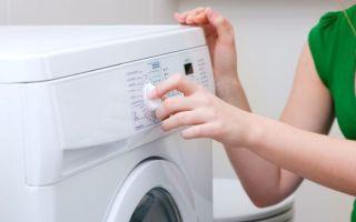 Какие режимы стирки присутствуют в стиральной машине и как обозначаются