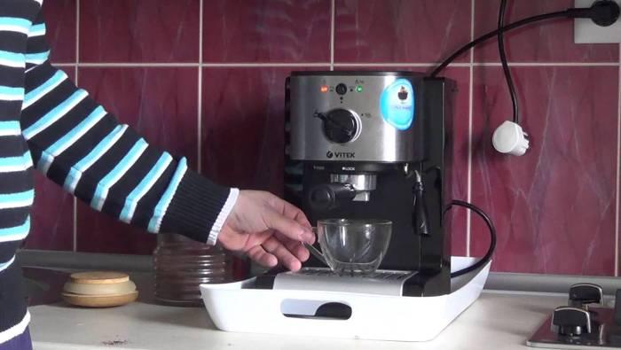 Аппарат для варки кофе присутствует уже во многих домах