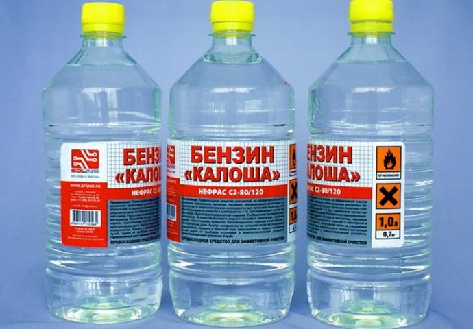 Чистый бензин марки Калоша