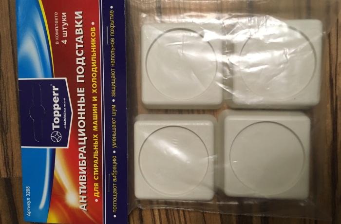 Антивибрационные подставки в упаковке