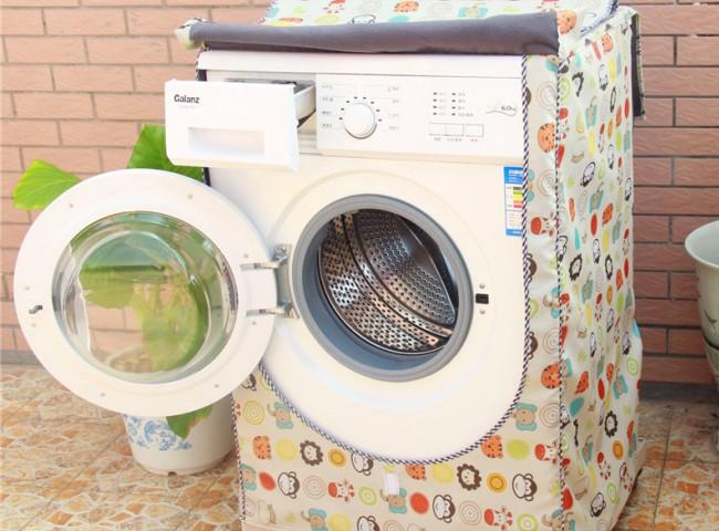 Чехол для стиральной машины