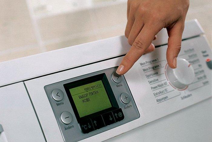 Настройка программы стирки на стиральной машинке